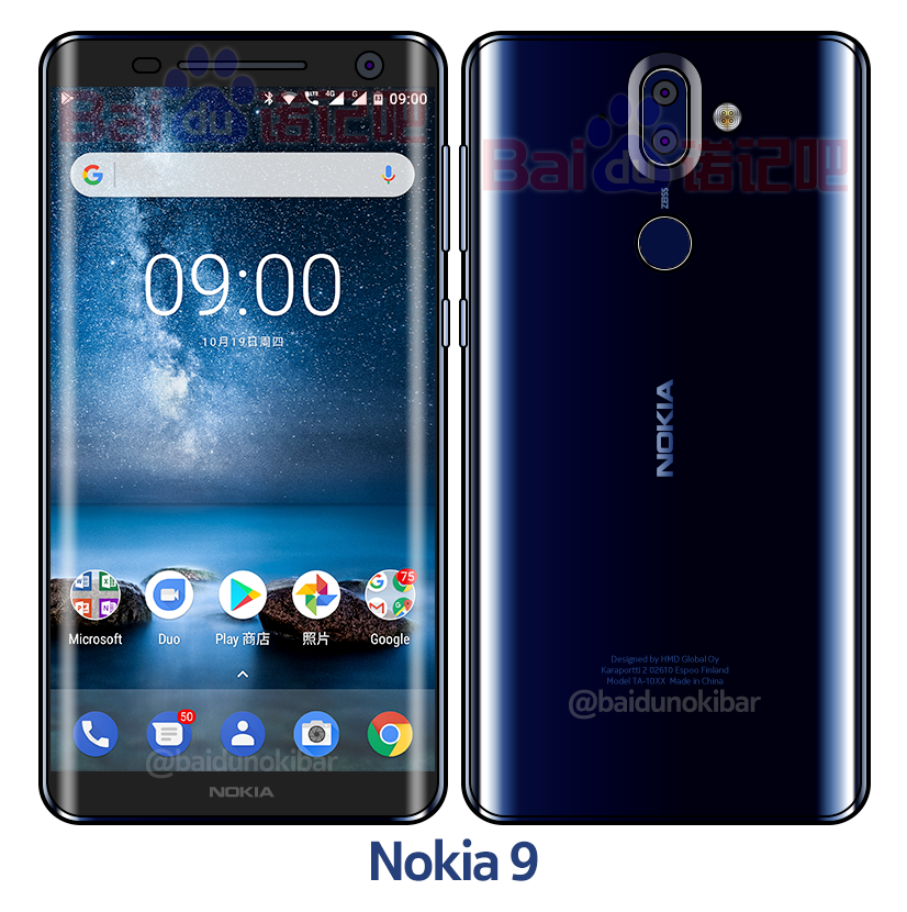 9 Latest News: New Polished Blue Variant Of Nokia 9 Surfaces