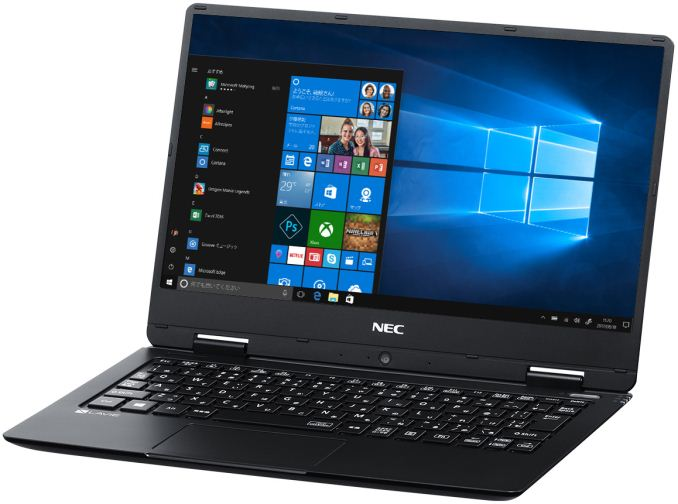 Nec S Lavie Note Mobile 12 5 Quot Ultrabook Weighs Only 1 99