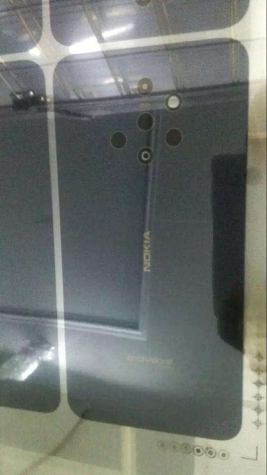 Another shot of the strange-looking supposed Nokia render. (Source: antutu.com)