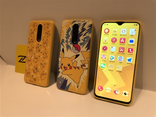 The new R17 Pro Pikachu cases. (Source: OPPO)