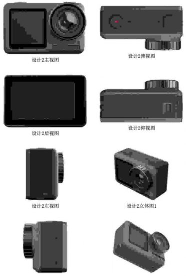 The DJI Osmo action cam from every angle. (Source: Photo Rumors)