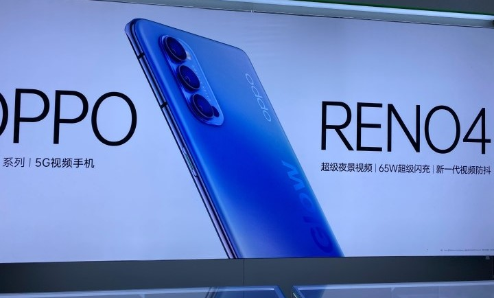 Image of article 'OPPO sets a launch date for the Reno4 series as a possible 12GB variant leaks onto Geekbench'