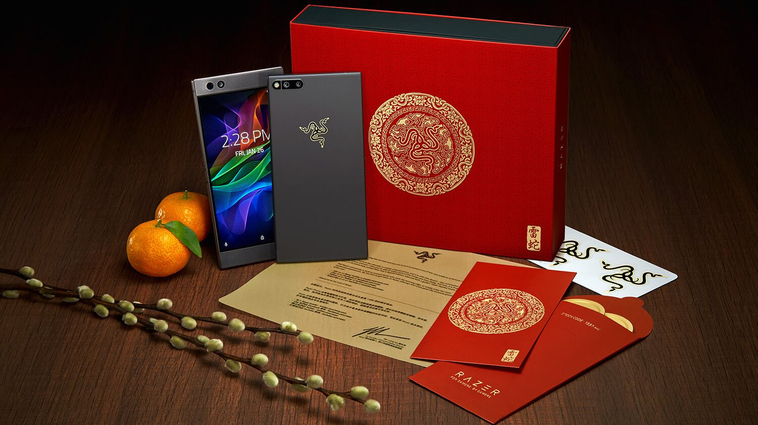 Limited Razer Phone 2018 Gold Edition celebrates the Spring Festival
