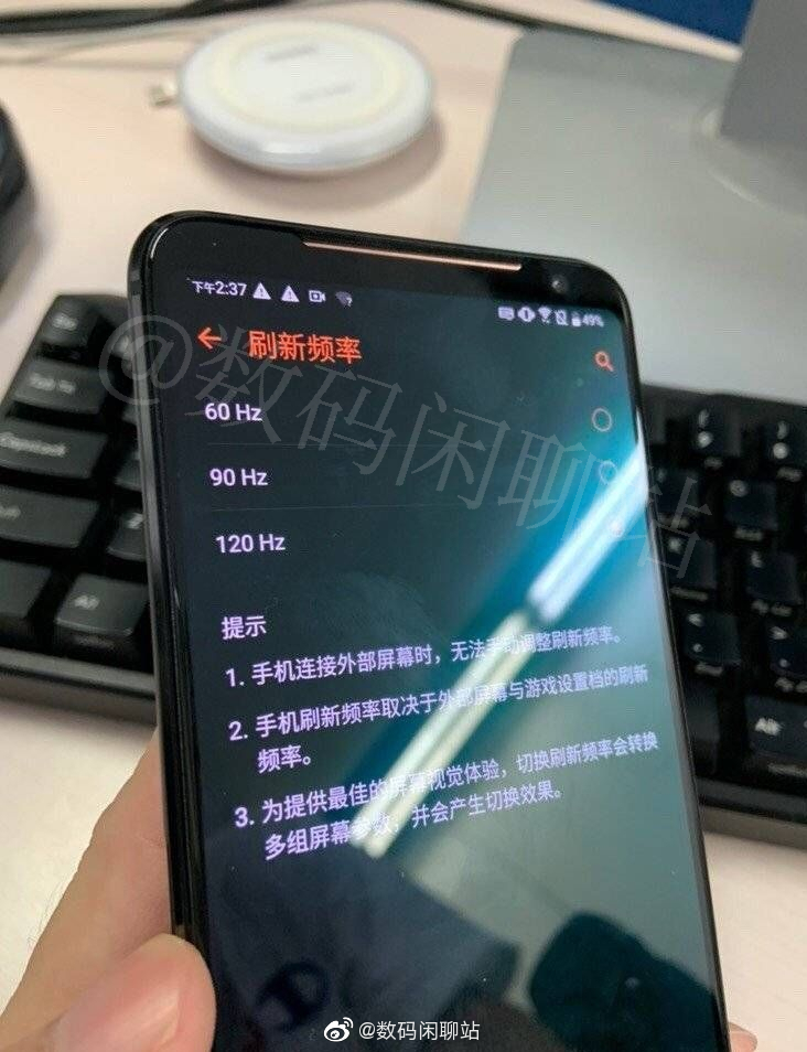 The Asus ROG Phone 2 will be the first phone with a 120 Hz display. (Source: Weibo)
