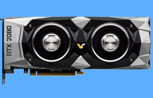 The RTX 2080 founders' edition is rumored to come with a dual-cooler setup