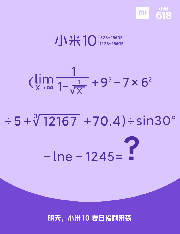 Mathematical clue for savings amount. (Image source: Weibo)