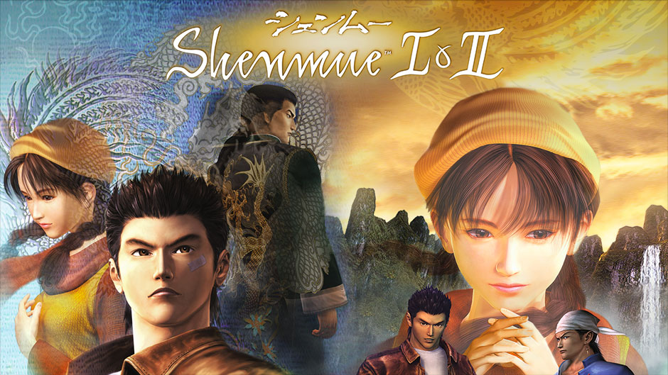 Shenmue I and II coming to the PC this year