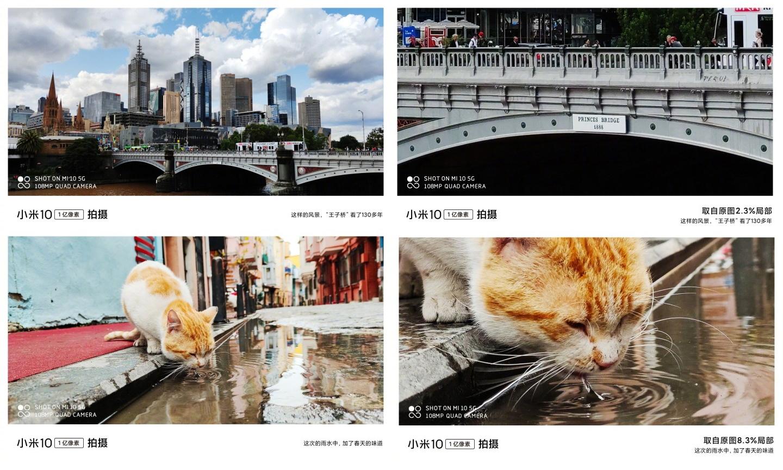 Xiaomi Mi 10 Pro has the best smartphone camera according to DxOMark