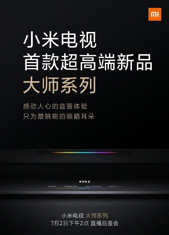 The Xiaomi TV Master Series will focus on audio and display excellence.