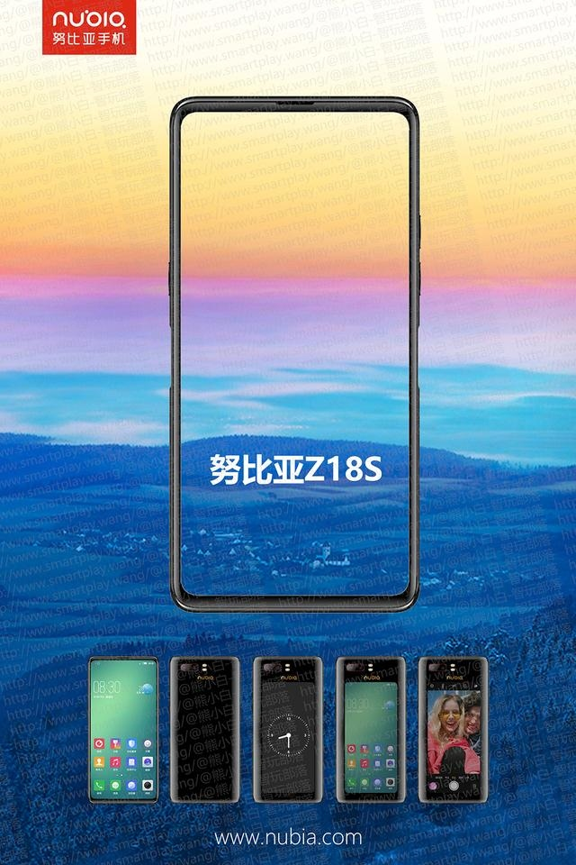 The ansence of the slefie cam and home button allows for thinner bezels. (Source: Weibo)