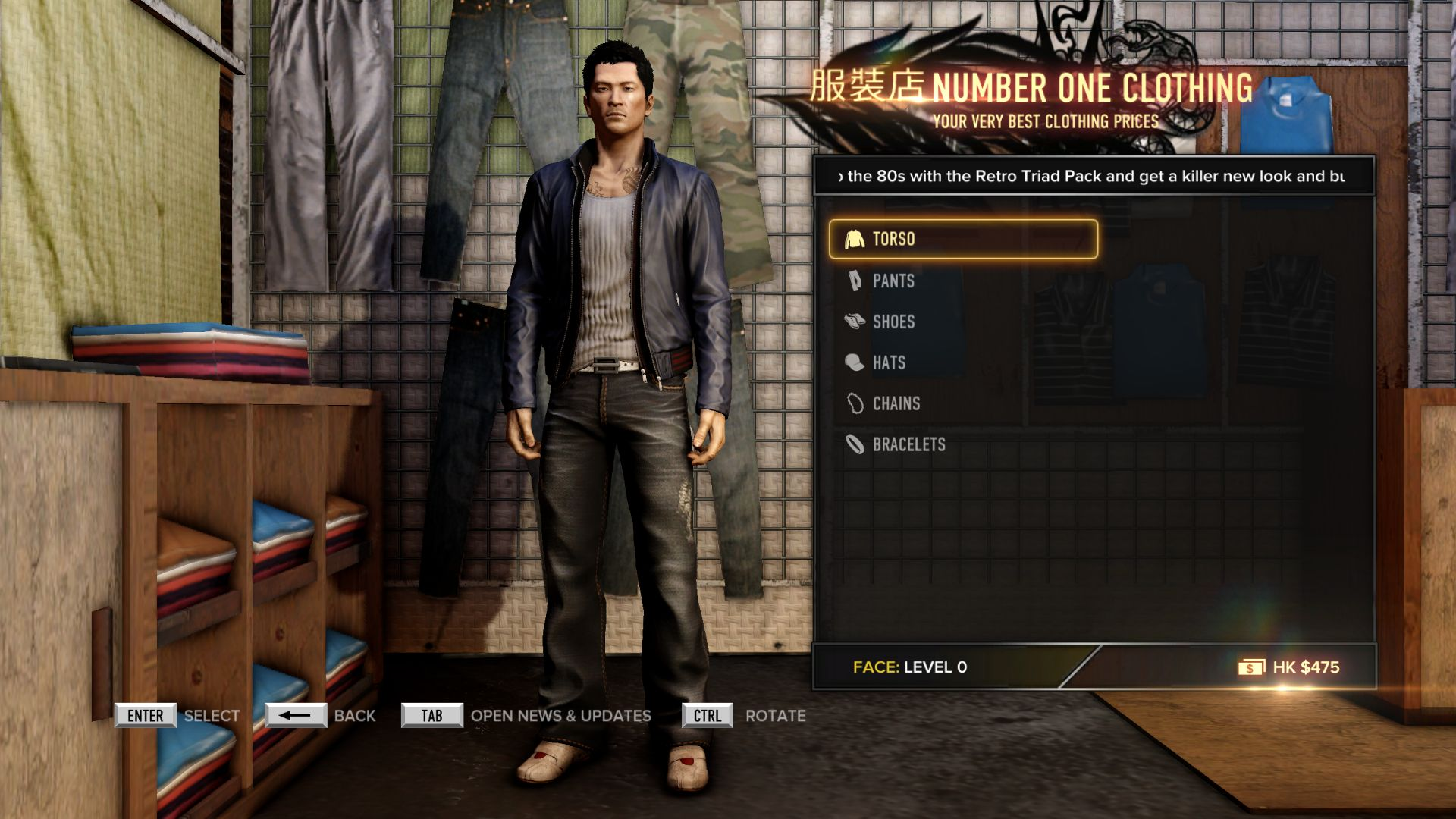 sleeping dogs benchmarked