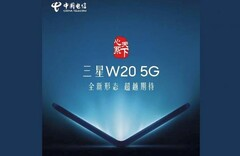 Samsung W20 5G teaser (Source: China Telecom)