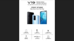 The Vivo V19 is to be released soon. (Source: Amazon.in)