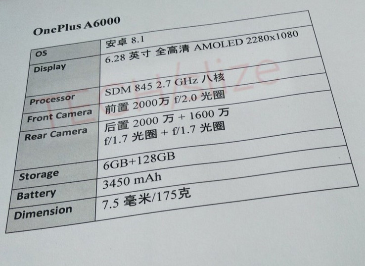 The Chinese leaked spec sheet (Source: TechSlize)
