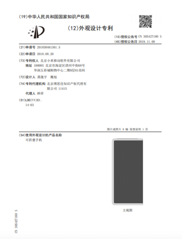 Images from the 2 alleged Xiaomi foldable patents. (Source: TigerMobiles)