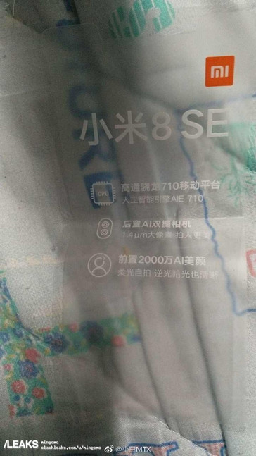 Xiaomi Mi 8 SE display sticker. (Source: Slashleaks)
