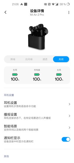 The XiaoAi app shows the charging status of the case and the in-ears.