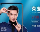 The base Honor V20 is said to come with a circa US$410 MSRP. (Source: Weibo)