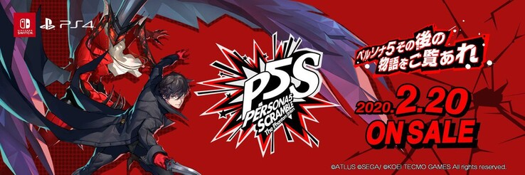 Persona 5 Scramble - not the PS5. (Image source: @yosp)