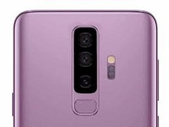 Samsung's 2019 triple cameras could also include 3D TOF. (Source: GizGuide)