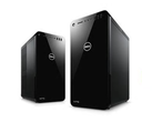 "Apparently the 2020 Dell XPS Tower refresh has a ""minimalist design"". (Image source: Dell - XPS 8930)"