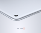 Xiaomi Mi Pad 2 is now official