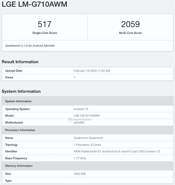 One of the new LG G7 ThinQ listings with Android 10. (Source: Geekbench 5 via MySmartPrice)