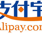 Alipay corporate logo, this mobile payment service coming soon to the US