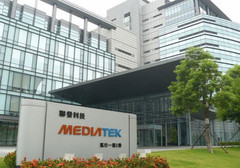 MediaTek headquarters. (Source: Fudzilla)