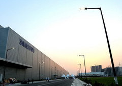 Samsung's new expanded mobile factory in Noida, India. (Source: Samsung)