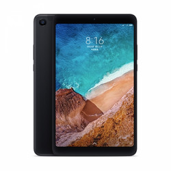 The Xiaomi Mi Pad 4 (LTE) comes in black…