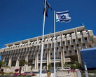 Bank of Israel building in Jerusalem (Source: Reuters)