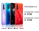 Meet the new Huawei Nova 6. (Source: Weibo)