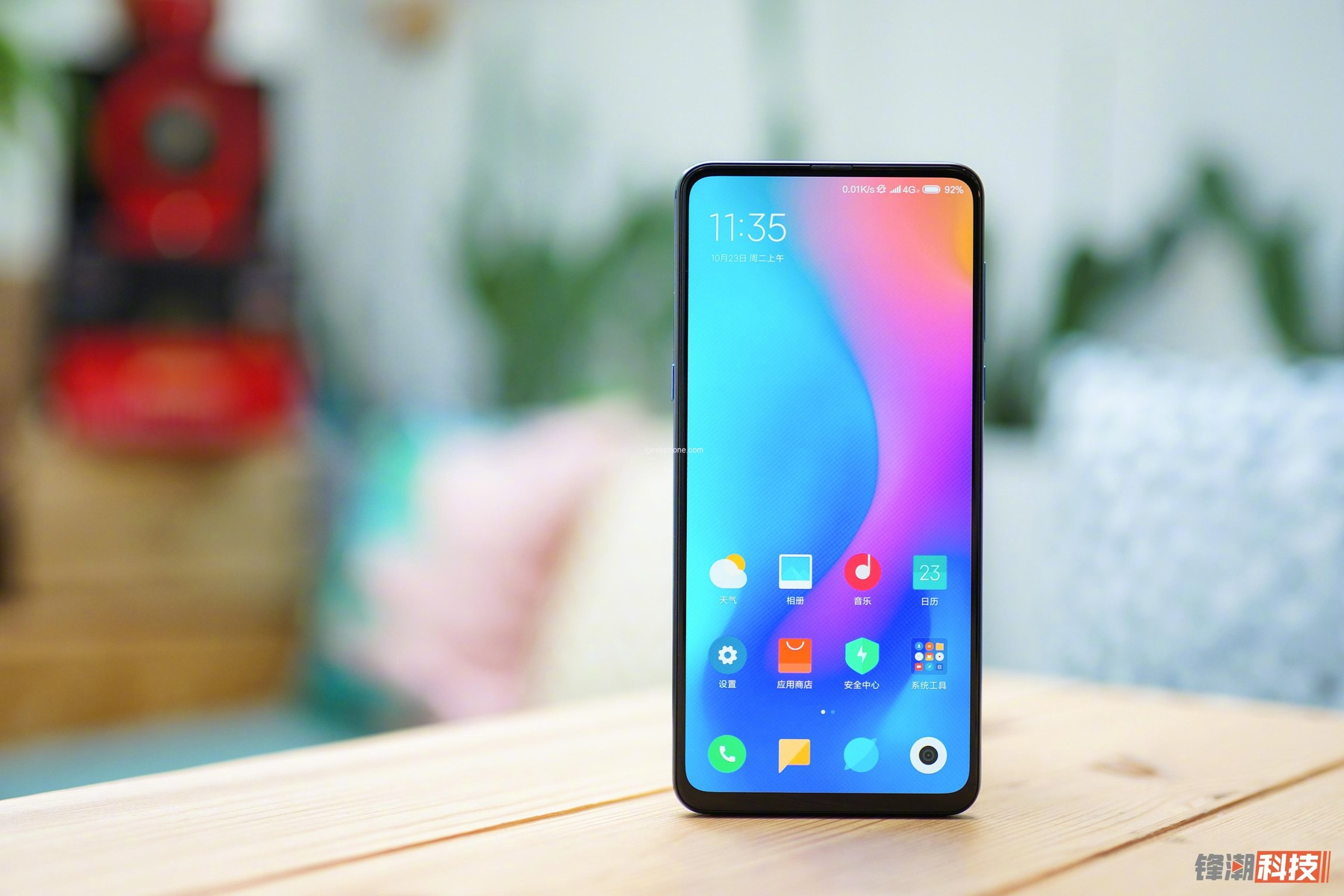 Details of the Xiaomi Mi 9 surface — Snapdragon 8150 and
