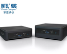 Intel Frost Canyon NUCs are very much similar to their predecessor Bean Canyons. (Source: Weixin)