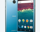 Sharp 507SH Android One waterproof smartphone