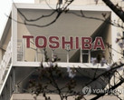 Nikkei reported on Friday that U.S. private equity firm Silver Lake and U.S. chipmaker Broadcom offered Toshiba about 2 trillion yen ($18 billion) for the unit. (Source:The Korea Herald)
