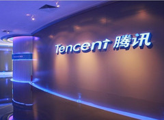 Tencent is determined to help bolster the Chinese chip-making capacities. (Source: KrAsia)