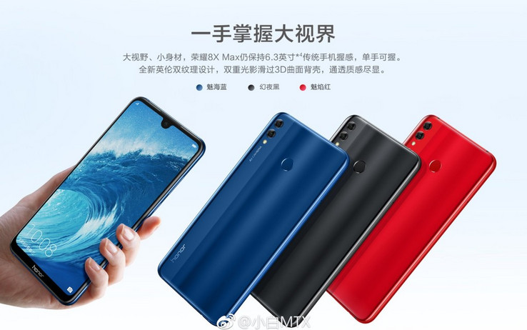 The blue, black and red color options (Source: JD.com)
