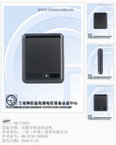 The Galaxy Z Flip 5G at the TENAA. (Image source: TENAA)