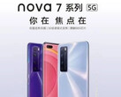An alleged teaser for the Huawei Nova 7 series. (Source: Weibo)