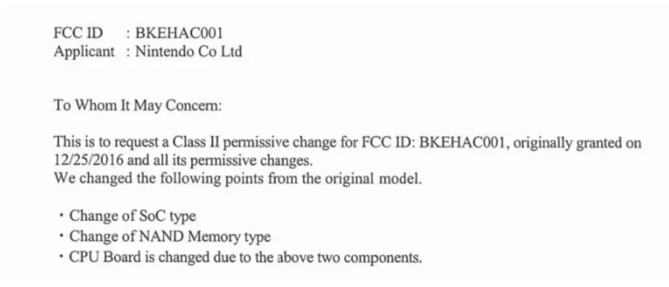 A snippet from Nintendo's FCC filing. (Source: FCC)