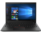 More affordable is better? | Lenovo ThinkPad T495s Review: The AMD business laptop is good, but the fan is annoying