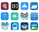 If any of these app icons are on your iPhone or iPad, uninstall them immediately. (Image via Wandera)