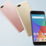 $195 for the Mi A1 is as good as bargains get.