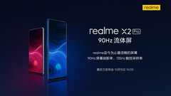 Realme teases the X2 Pro's front panel. (Source: IndiaShopps)