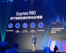Vivo makes the Exynos 980 for the X30 official. (Source: MySmartPrice)