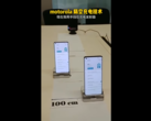 Motorola allegedly demos its remote wireless charging system. (Source: YouTube)