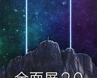Xiaomi Mi MIX 2 teaser image reveals official launch date (Source: MIUI)