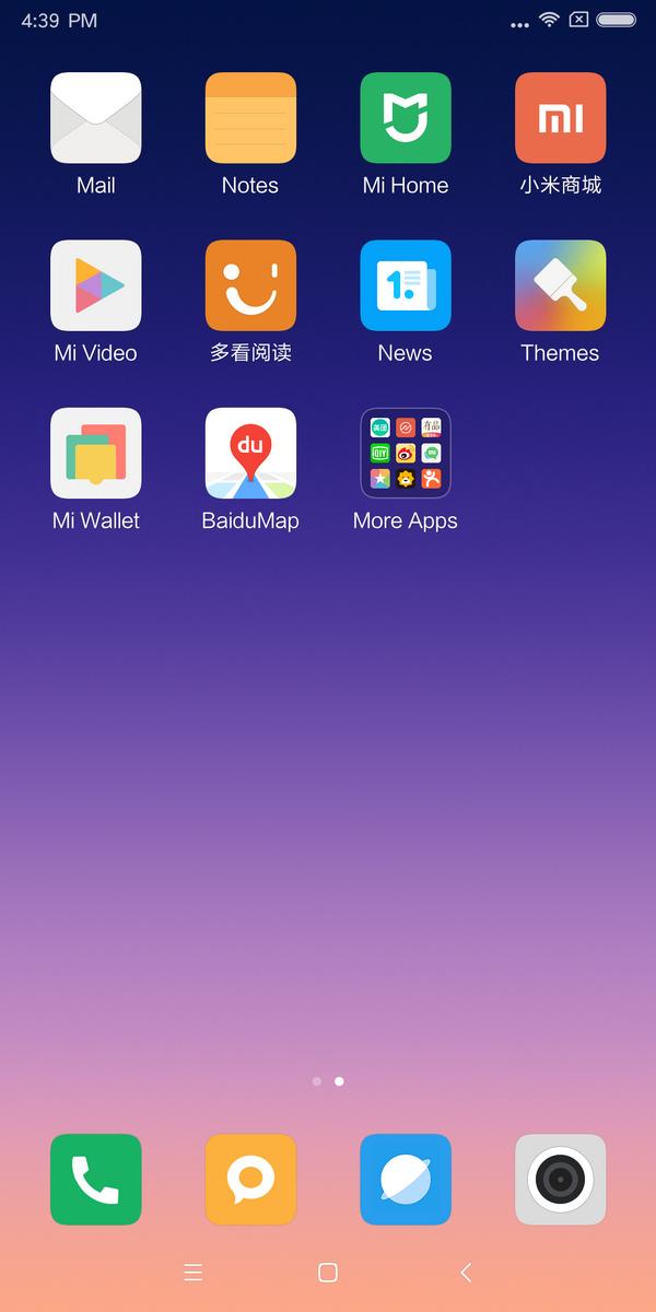 Xiaomi Mi Mix 2s Smartphone Review Notebookcheck Net Reviews
